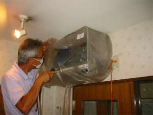 aircon_cleaning.jpg