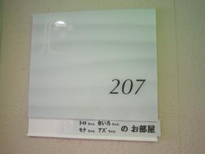 20100519_007