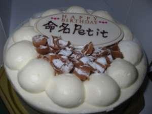 petit_kun_no_cake.jpg