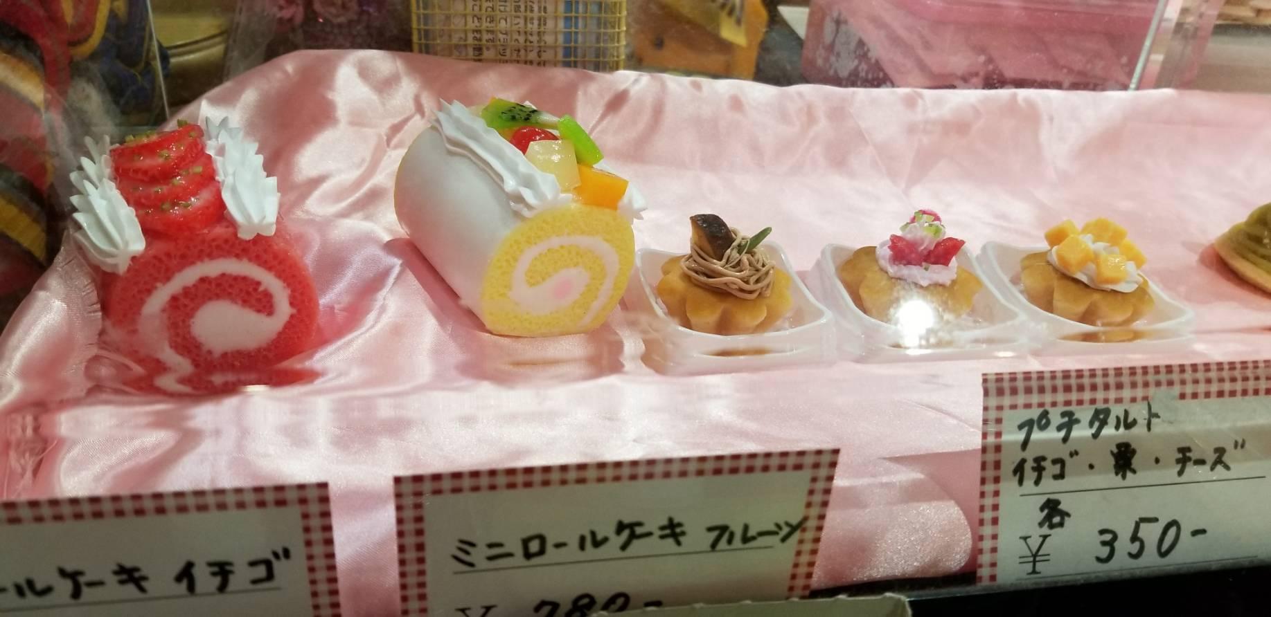 ケーキ各種入荷